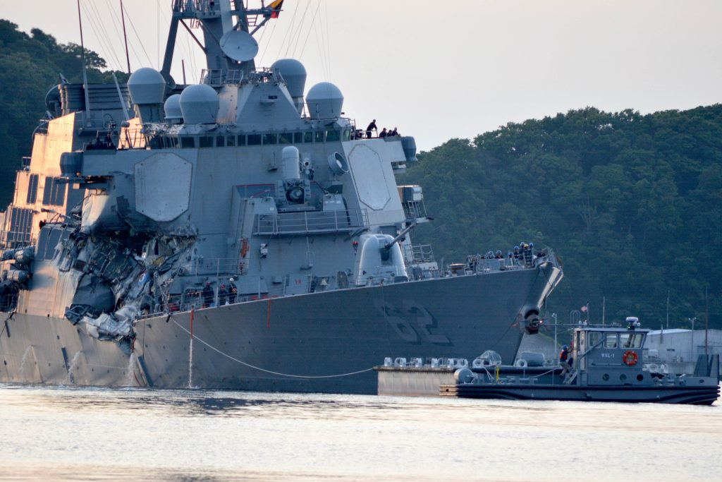 Investigations in Deadly Collision Between NYK Containership & US Destroyer