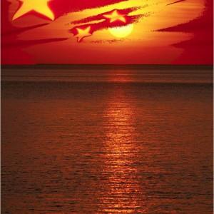 China Sea Shipping