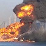 Corpus Christi ship fire U.S. Coast Guard